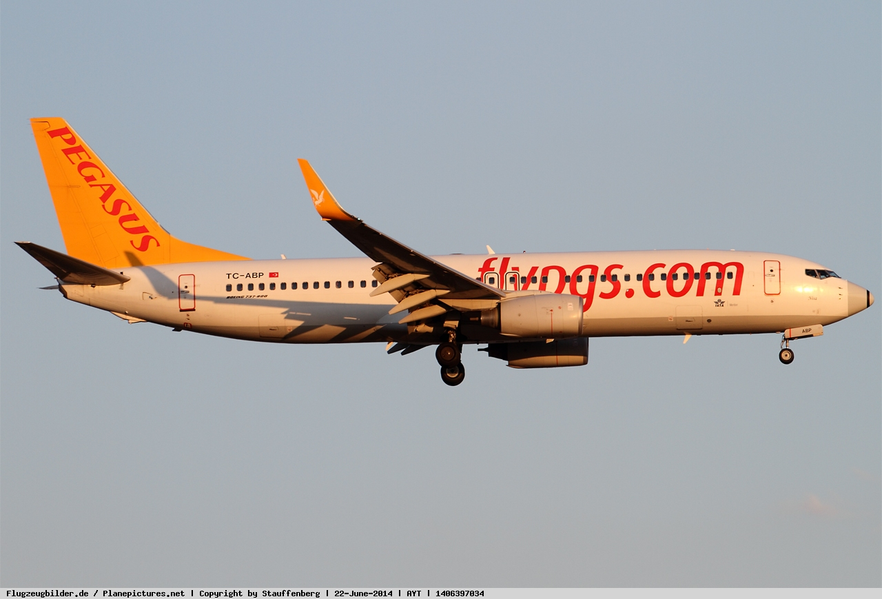 pegasus airlines essay Pegasus airlines was named the cheapest european low cost airline in research held in october 2013 and again in june 2014 destinations edit codeshare.